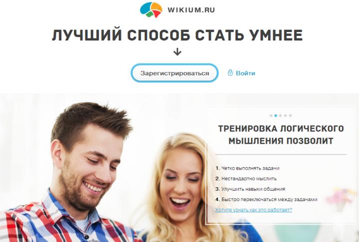 wikium-720x485