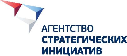 Агентство Стратегических Инициатив и Викиум