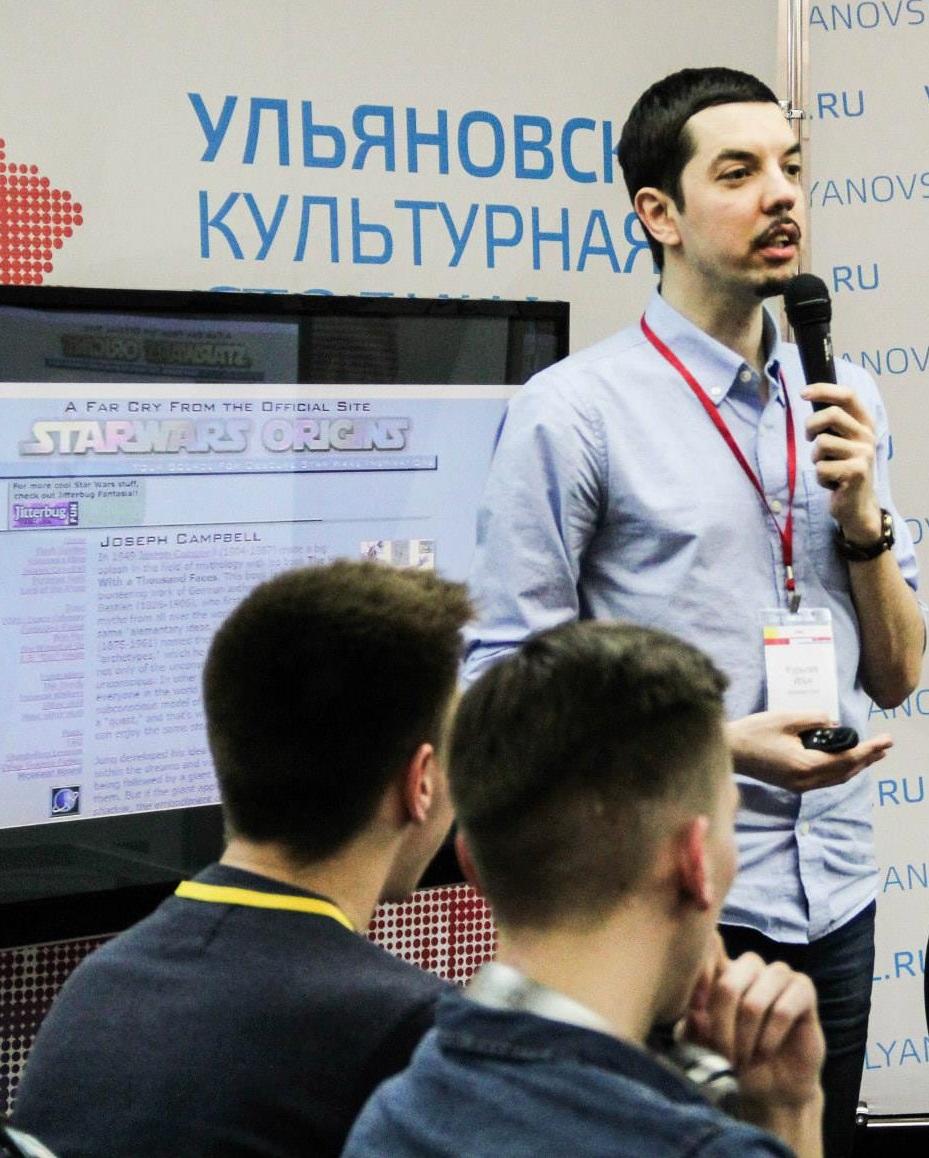 Илья Курылёв