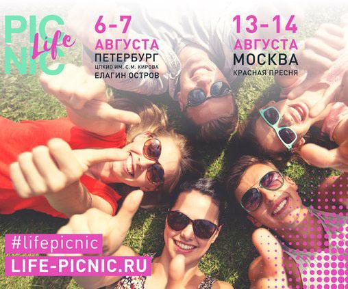 LifePicnic