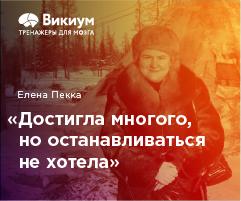 pekka_trt-36