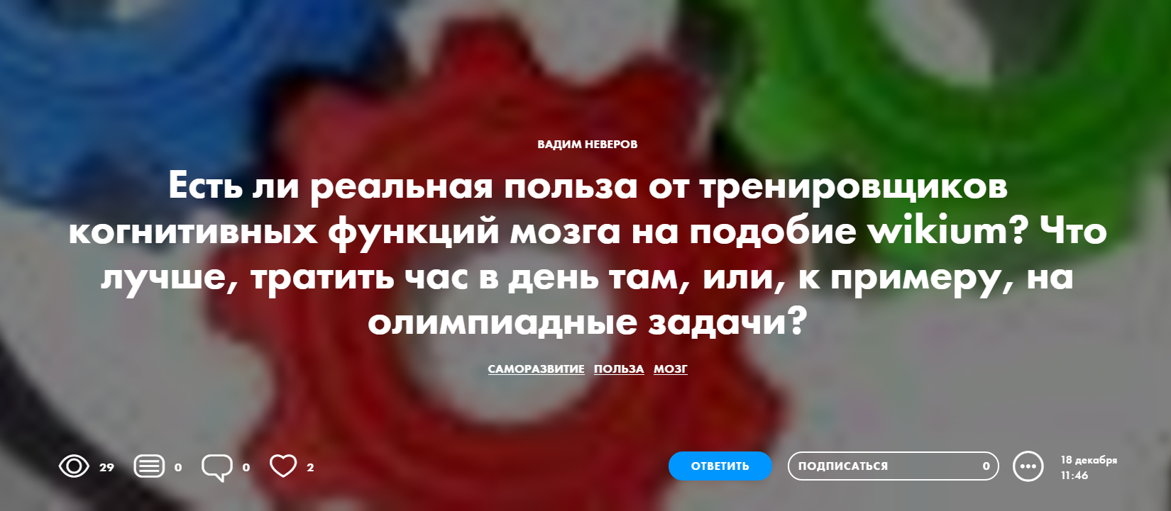 thequestions