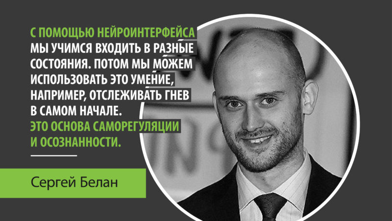 sergey_belan_quote