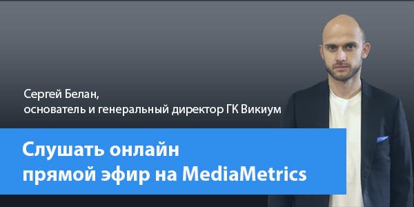 mediametrics3