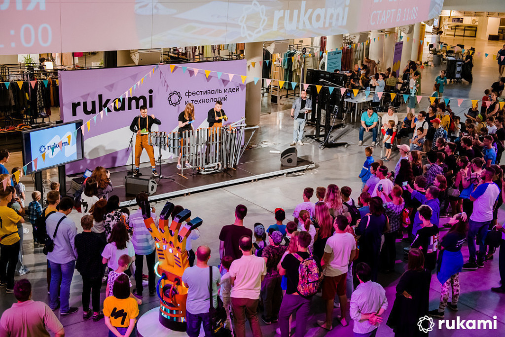 Фестиваль Rukami