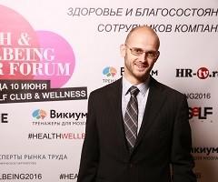 Итоги онлайн-встречи Сергея Белана с аудиторией конференции