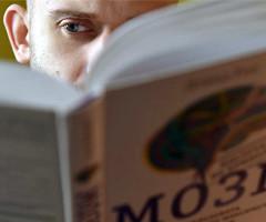 Инвестируй в мозги: Российский стартап «Викиум» привлек $ 2 млн.
