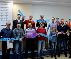 Сотрудники «Ростелеком» развиваются на Викиум. Итоги чемпионата «Мегамозг»