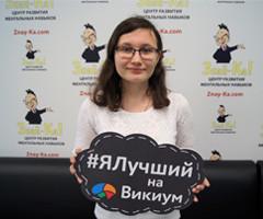 «Заработай интеллектом»! Викиум поддержал пермских школьников