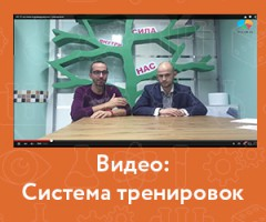Новое видео от команды Викиума